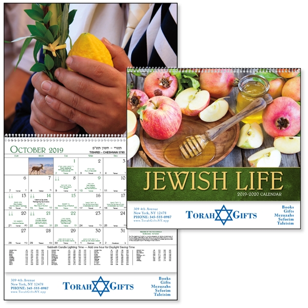 Jewish Life Religious 2018-2020 Appointment Calendar. Follows the Jewish calendar year